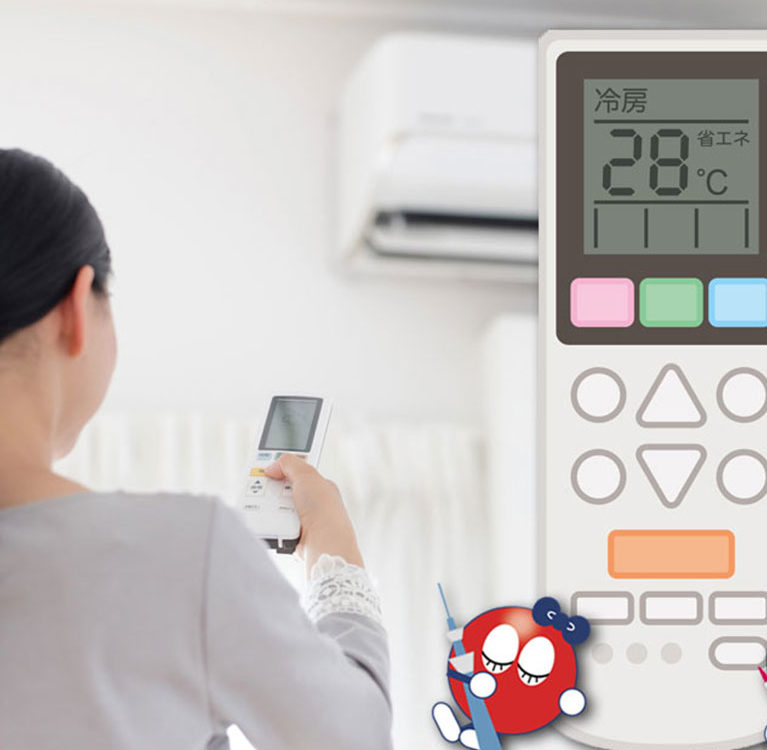 Air Conditioners And Its Usage